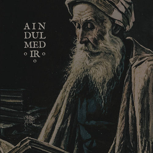 AINDULMEDIR The Lunar Lexicon CD