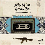 MUSLIMGAUZE Wish Of The Flayed CD